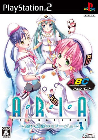 Aria: The Natural (Alchemist Best Collection)