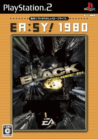 Image for Black (EA:SY! 1980)