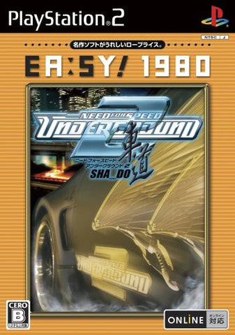 Image for Need for Speed Underground 2 (EA:SY 1980!)