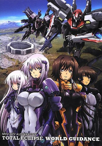 Image 1 for Muv Luv Alternative Total Eclipse World Guidance Analytics Art Book/Ps3 Xbox360