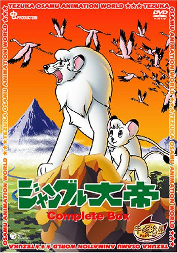 Image 1 for Osamu Tezuka Anime World - Jungle Emperor Leo Complete Box