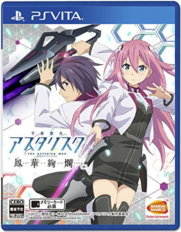 Image for The Asterisk War: The Academy City on the Water Houaa Kenran