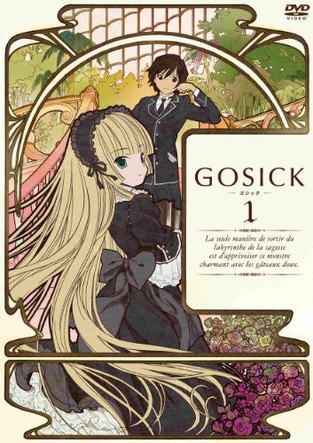 Image 1 for Gosick Vol.1 [Special Edition]