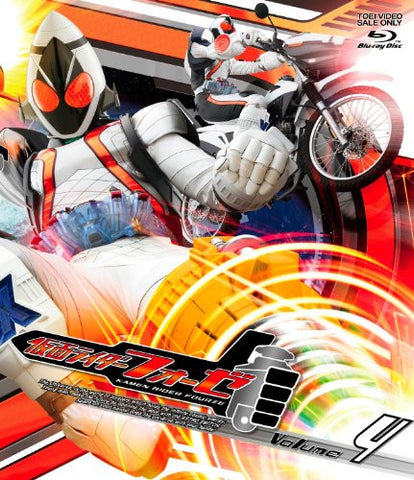 Image for Kamen Rider Fourze Vol.4