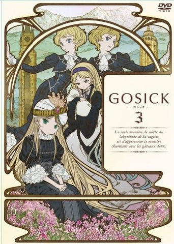 Image for Gosick Vol.3