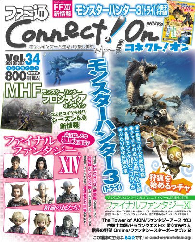 Image 1 for Famitsu Connect! On Vol.34 October Japanese Videogame Magazine