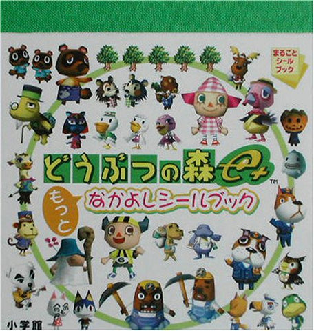 Animal Crossing E+ More Good Friend Sticker Collection Book  3  / Gc