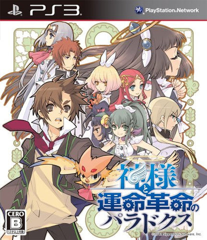 Image for Kamisama to Unmeikakumei no Paradox [Regular Edition]