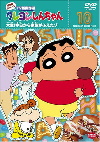 Image for Crayon Shin Chan The TV Series - The 8th Season 10