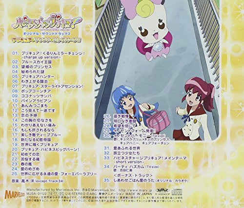 Image 2 for Happinesscharge Precure! Original Soundtrack 2: Precure Sound Big Bang!!