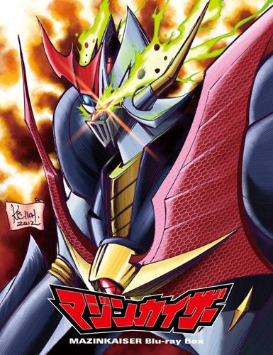 Image 2 for Mazinkaiser Blu-ray Box
