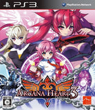 Thumbnail 1 for Arcana Heart 3