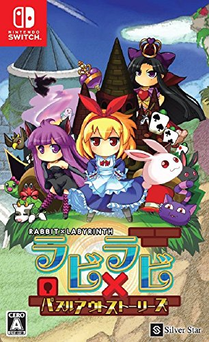Rabbit X Labyrinth: Puzzle Out Story