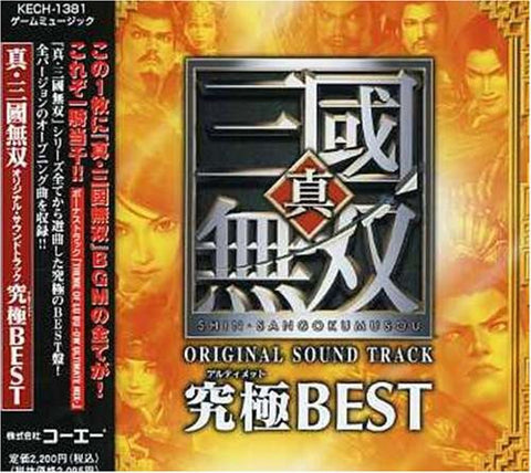 Image for Shin Sangokumusou Original Sound Track Ultimate Best