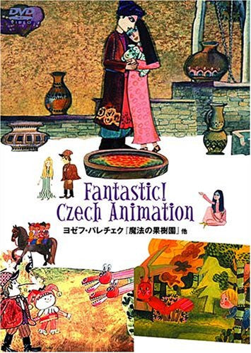 Image 1 for Fantastic! Czech Animation Josef Palecek Works - Maho No Kajuen and More