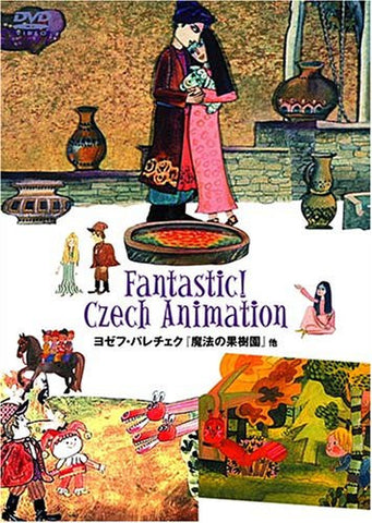 Image for Fantastic! Czech Animation Josef Palecek Works - Maho No Kajuen and More