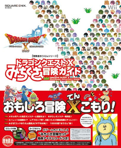 Image 1 for Dragon Quest X Michikusa Adventure Guide