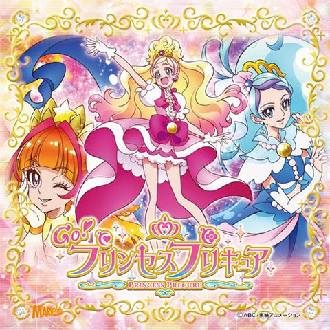 Image for Miracle Go! Princess Precure / Dreaming ☆ Princess Precure