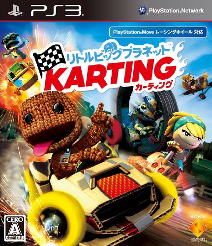 Image 1 for LittleBigPlanet Karting