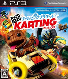 Thumbnail 1 for LittleBigPlanet Karting