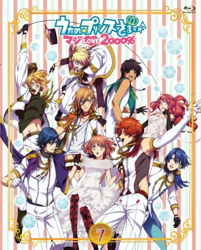 Image 1 for Uta No Prince-sama Maji Love 2000% Vol.7 [Blu-ray+CD]