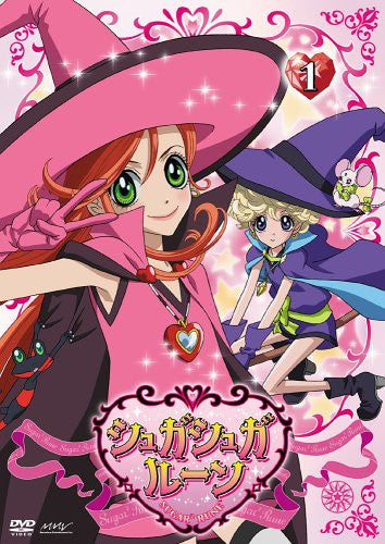 Image 1 for Sugar Sugar Rune Vol.1