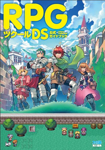 Image for Rpg Maker Ds Official Guide Book / Ds