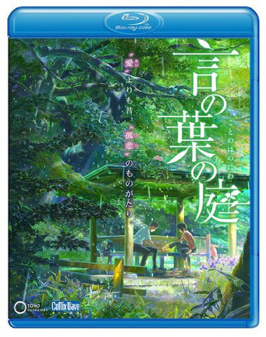 Image for Kotonohanoniwa [Blu-ray+CD]