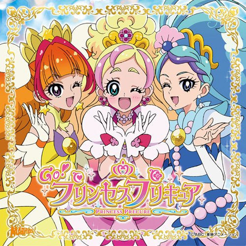 Image 1 for Miracle Go! Princess Precure / Dreaming ☆ Princess Precure