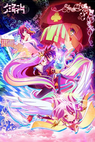 Image for No Game No Life - Shiro - Jibril - Stephanie Dola - Sora - Tet - Mofumofu Big Towel - Towel (ACG)