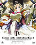 Thumbnail 1 for Horizon On The Middle Of Nowhere II Vol.4 [Blu-ray+CD Limited Edition]