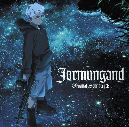 Image 1 for Jormungand Original Soundtrack