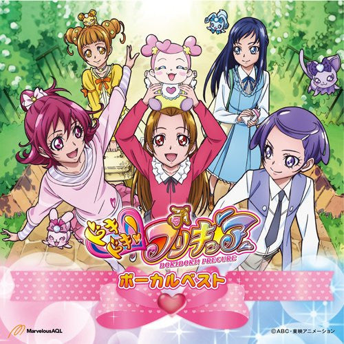 Image 1 for Dokidoki! Precure Vocal Best