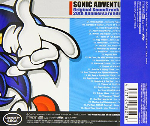Image 2 for SONIC ADVENTURE Original Soundtrack 20th Anniversary Edition