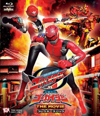 Image for Tokumei Sentai Go-busters vs. Gokaiger The Movie Collector's Pack