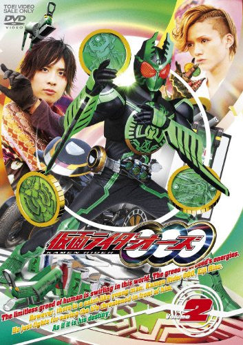 Image 1 for Kamen Rider Ooo Vol.2