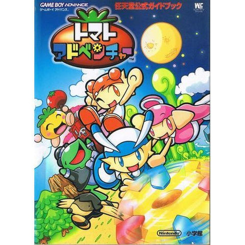 Tomato Adventure Official Strategy Guide Book / Gba