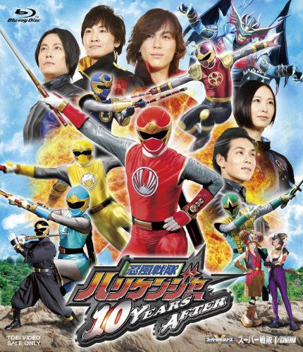 Image 1 for Ninpu Sentai Hurricaneger 10 Years After