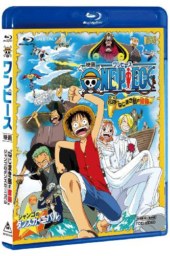 Image 2 for One Piece - Nejimakijima No Boken