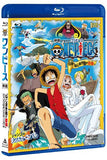 Thumbnail 2 for One Piece - Nejimakijima No Boken