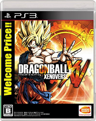Image 1 for Dragonball Xenoverse (Welcome Price!!)