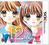 Thumbnail 1 for 12 Sai: Koisuru Diary