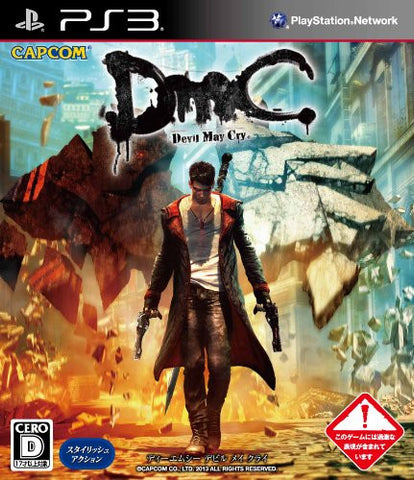 Image for Devil May Cry