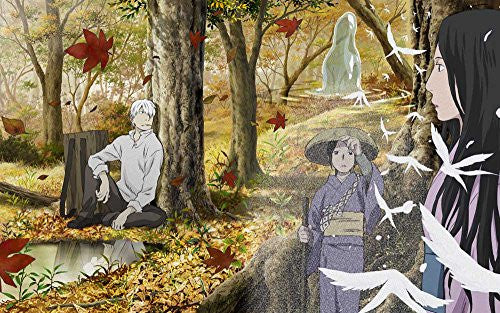 Image 1 for Mushishi Vol.2 [Blu-ray+CD Limited Edition]