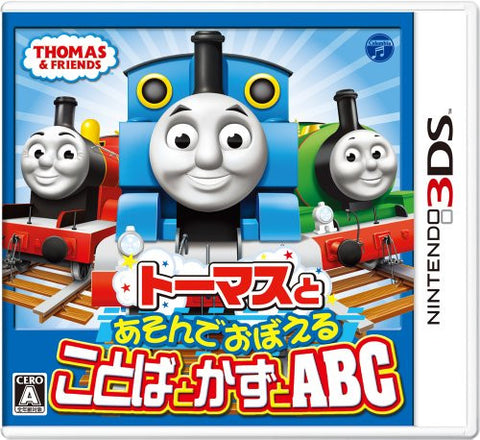 Image for Thomas to Asonde Oboeru Kotobato Kazu to ABC