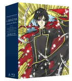 Thumbnail 1 for Code Geass Lelouch Of The Rebellion 5.1ch Blu-ray Box [Limited Edition]