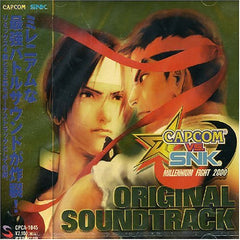 Capcom vs. SNK Millennium Fight 2000 Original Soundtrack