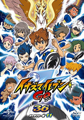 Image 1 for Inazuma Eleven Go 36 - Galaxy 11