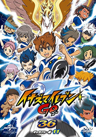 Image for Inazuma Eleven Go 36 - Galaxy 11