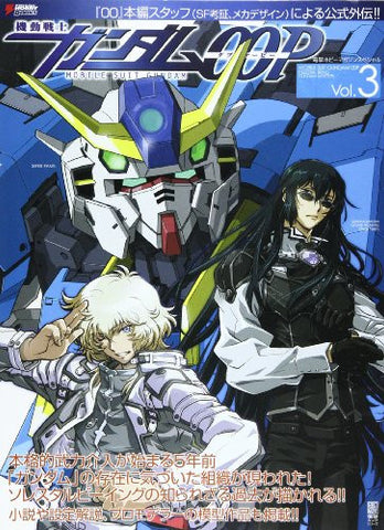 Image for Gundam 00 P #3 Illustration Art Book